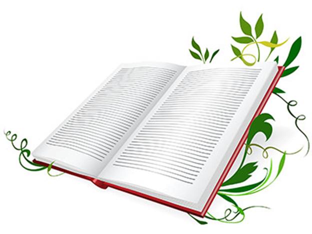 Книга по интернету заказать - 33